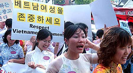 korean matchmaking company